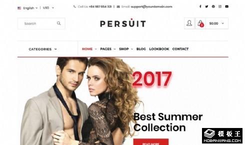 简约服饰展示销售响应式网站模板
