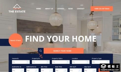 房产查询交易在线响应式网站模板