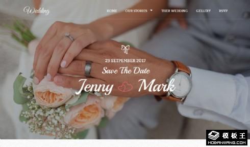 婚礼活动流程展示响应式网页模板