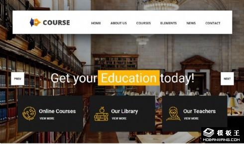 课程定制动态响应式网站模板