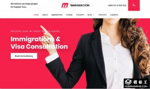 移民中介公司响应式网站模板