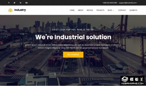 城市工业解决方案展示响应式网站模板
