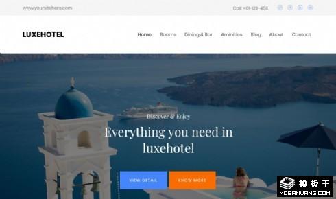 豪华休闲海景酒店展示响应式网站模板