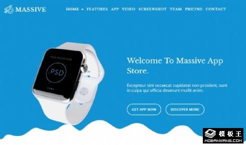 蓝色运动产品APP响应式网页模板