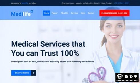 日常医疗服务机构响应式网站模板