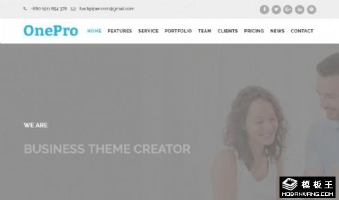 产品创意研发响应式网页模板