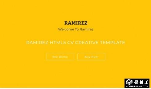 黄色简历制作服务响应式网页模板