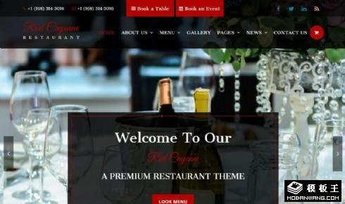 高级红餐厅展示响应式网站模板