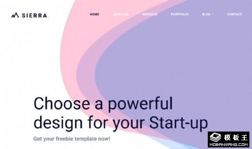 创意服务介绍响应式网站模板