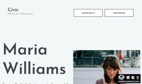 个人简历成果展示响应式网站模板
