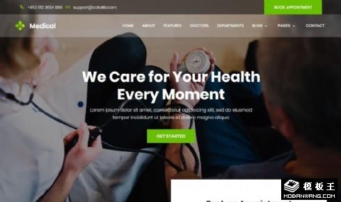 医疗团队动态展示响应式网站模板