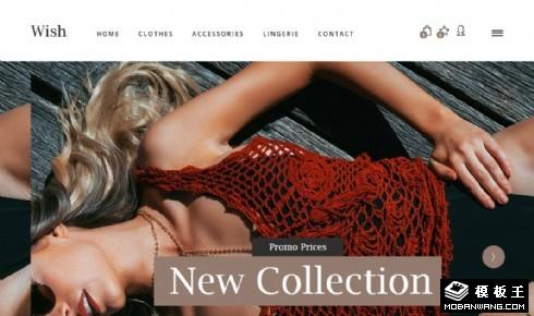服饰内衣品牌展示响应式网站模板