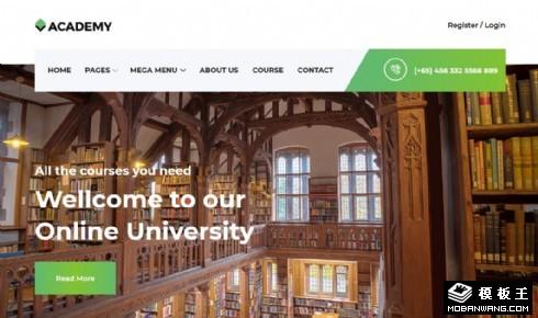 学院课程动态展示响应式网站模板