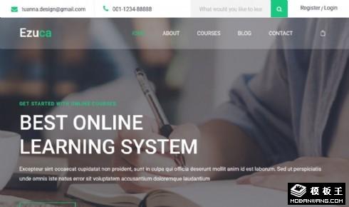 课程学习在线响应式网站模板