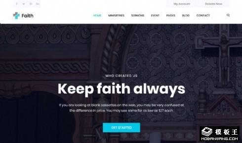 教堂布道动态响应式网站模板