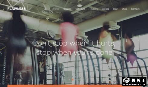 完美健身展示响应式网站模板