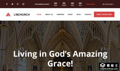 自由教会奉献响应式网站模板