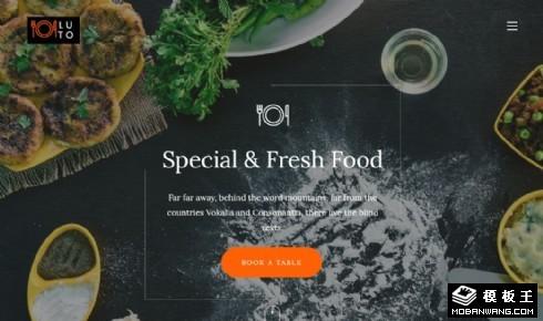 精品西餐料理响应式网站模板