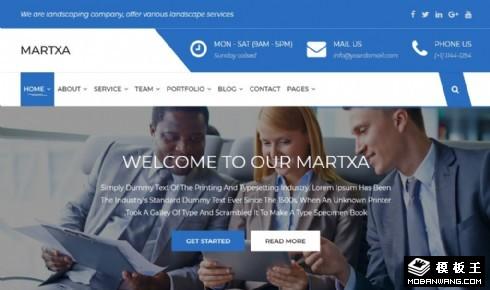 蓝色商业活动展示响应式网站模板