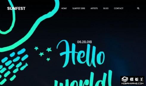 狂欢夜活动响应式网站模板