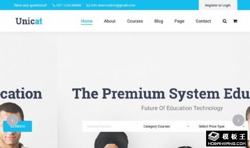未来教育动态展示响应式网站模板