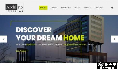 高级房产开发响应式网站模板