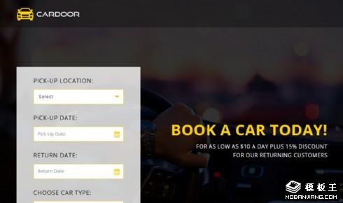 汽车交易中心响应式网站模板
