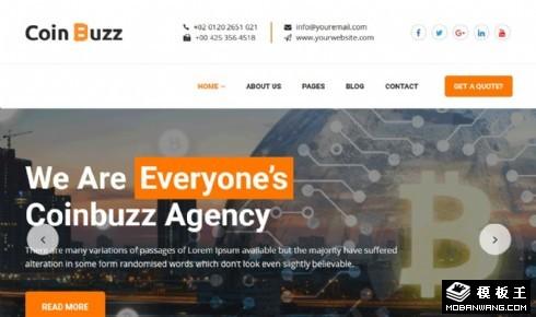 区块链解决方案响应式网站模板