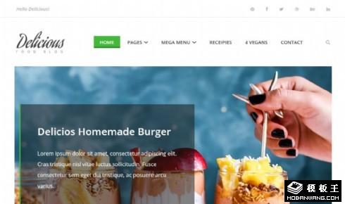 美味料理日志响应式网站模板