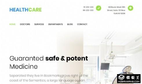 医疗保健动态展示响应式网站模板