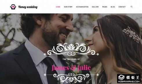 甜蜜婚礼活动展示响应式网站模板