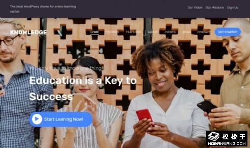 在线技能课程教育响应式网站模板