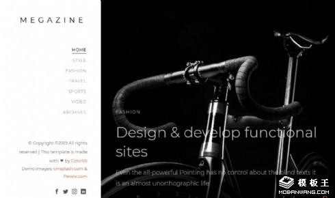 杂志图文展示响应式网站模板