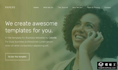 企业商务动态展示响应式网站模板