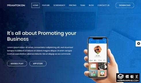 蓝色商业APP展示响应式网站模板