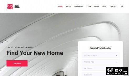 置业交易服务响应式网站模板