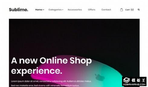 创意数码配件商城响应式网站模板