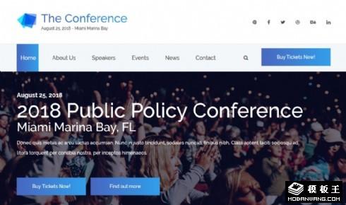 会议沙龙活动展示响应式网站模板