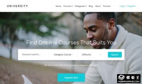 课程安排展示响应式网站模板