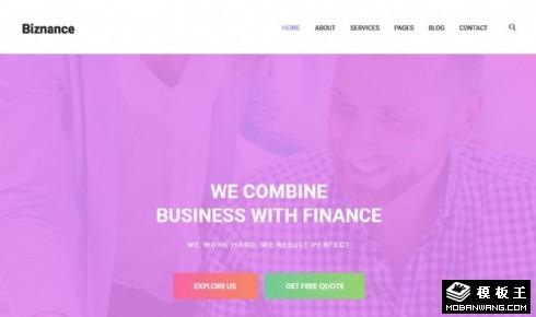商业金融项目展示响应式网站模板