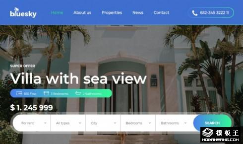 蓝天城市房产响应式网站模板