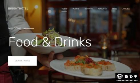 酒店客房餐饮服务响应式网站模板