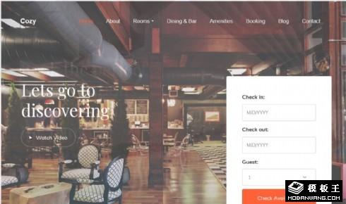 酒店预订服务动态响应式网站模板