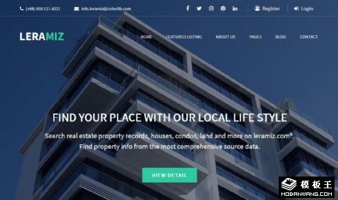 综合房产管理响应式网站模板
