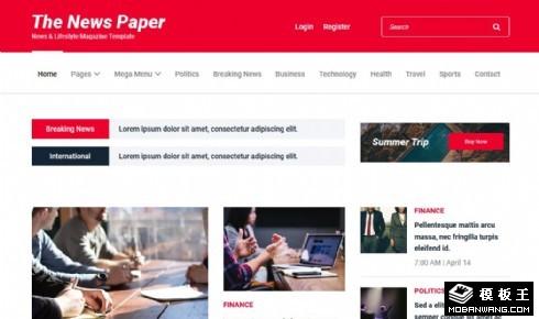 报纸媒体资讯响应式网站模板