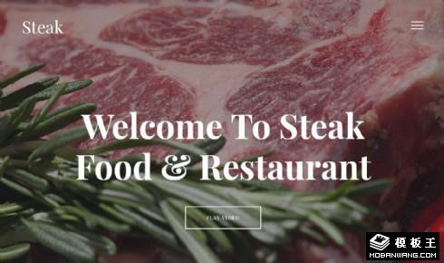 西式牛排餐厅展示响应式网站模板