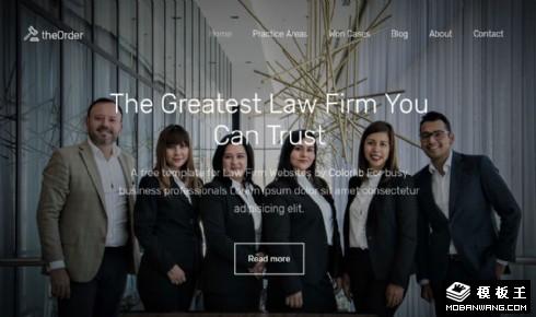 律师法务服务展示响应式网站模板