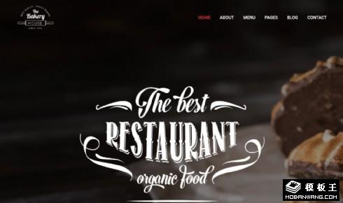 品牌西式餐点响应式网站模板
