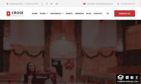 教堂动态日志展示响应式网站模板