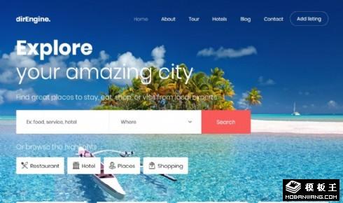 探索城市旅行响应式网站模板